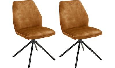 MCA furniture Esszimmerstuhl »Ottawa«, 2er-Set, Vintage Veloursoptik mit Keder, Stuhl belastbar bis 120 Kg kaufen