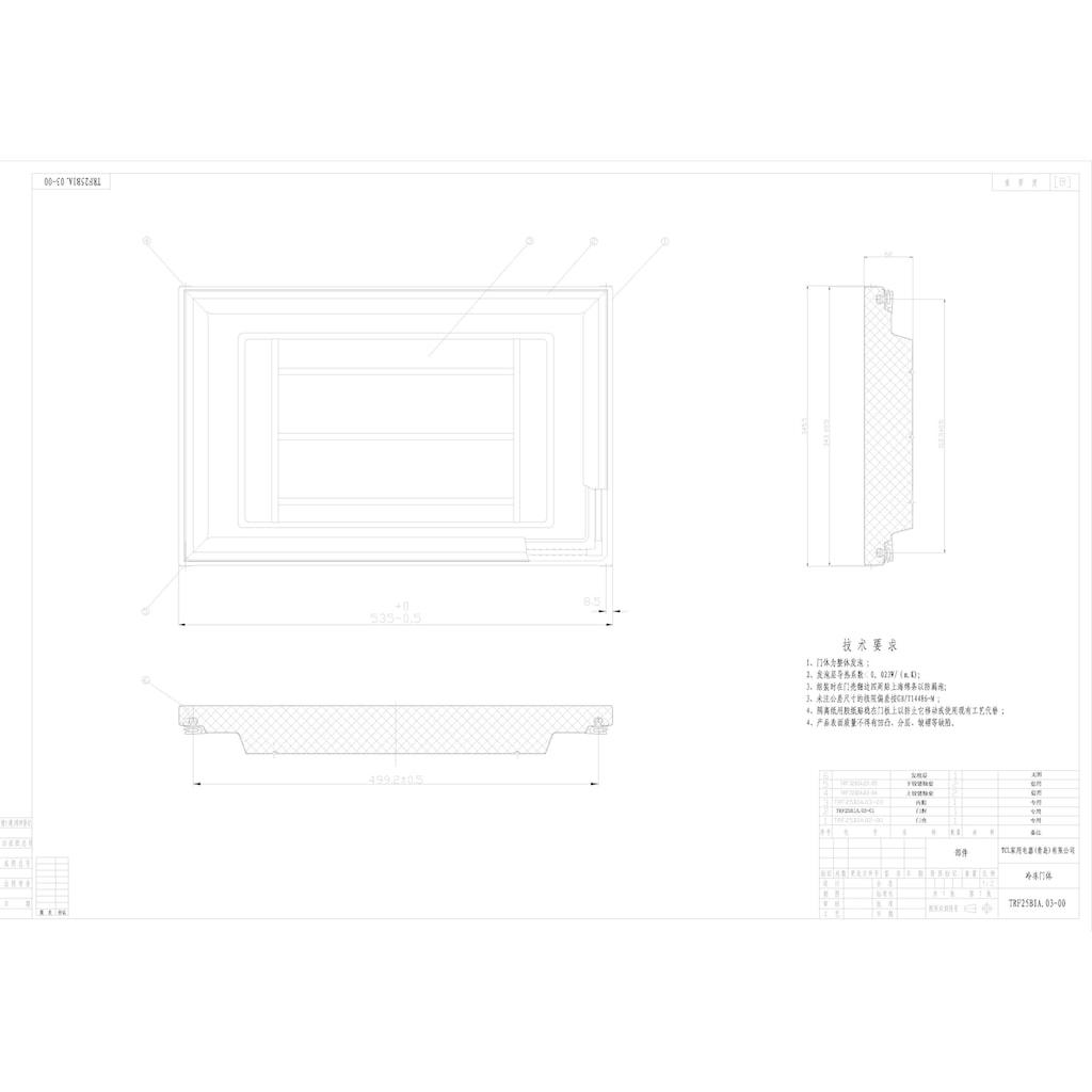 Amica Einbaukühlgefrierkombination, EKGC 16166, 144 cm hoch, 54,5 cm breit, Sicherheitsglas