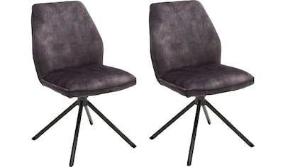 MCA furniture Esszimmerstuhl »Ottawa«, Vintage Veloursoptik mit Keder, Stuhl belastbar... kaufen