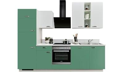 Express Küchen Küchenzeile »Bari« kaufen