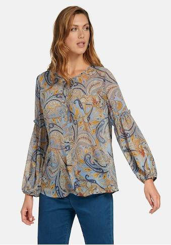 Emilia Lay Kurzarmbluse »Bluse«, mit Rüschen kaufen