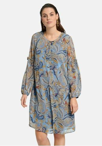 Emilia Lay Sommerkleid »mit Allover-Print«, und Rüschen kaufen