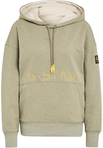 G-Star RAW Kapuzensweatshirt »Sweatshirt faded back graphic hoodie«, mit großer Kapuze... kaufen