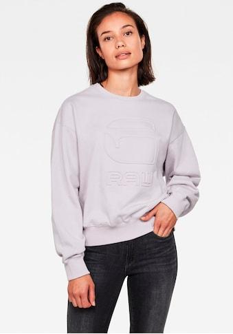 G-Star RAW Sweatshirt »Loose Sweatshirt«, mit geprägten G-Star RAW Logo vorne kaufen