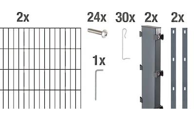 GAH Alberts Mauersystem »Gabionen-Anbauset Step²«, anthrazit, 100 cm hoch, 2 m, zum... kaufen