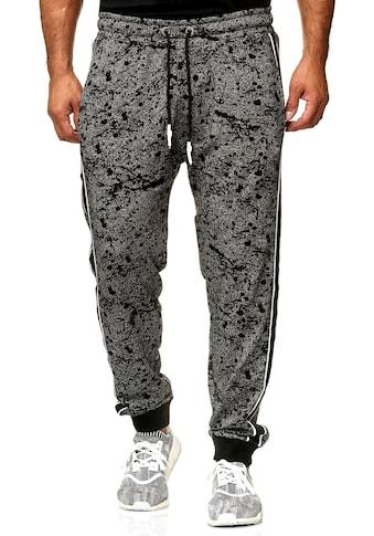 Rusty Neal Jogginghose mit modischen Seitenstreifen kaufen