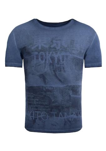 Akito Tanaka Print-Shirt »Geisha Beloved«, mit Collagen Druck kaufen