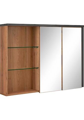 welltime Spiegelschrank »Sigma« kaufen