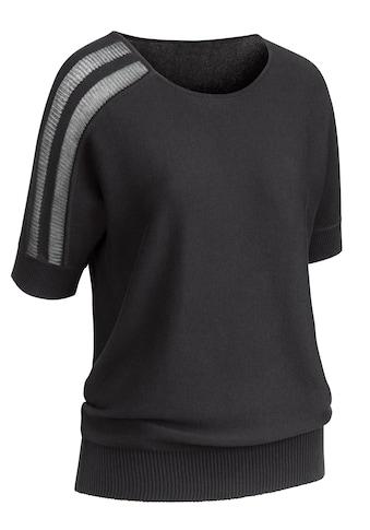 Ambria Longpullover »Pullover« kaufen